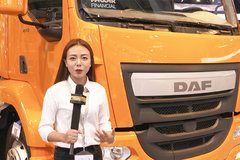IAA 2016:橙色DAF提高运输效率降低油耗