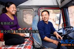 卡车司机的浪漫!看完再也不敢说卡友只会开车了