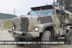 中国汽车兵在俄比赛, 看完都不好意思说自己会开车